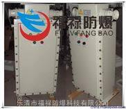 燃油、燃气锅炉变频 plc防爆电器控制柜