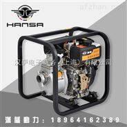 2寸柴油水泵HS20P报价