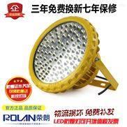 防爆高杆路灯头 150W圆形LED防爆路灯