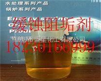 缓蚀阻垢剂生产厂家、缓蚀阻垢剂含量