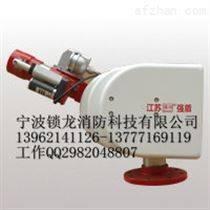 浙江强盾自动跟踪定位消防水炮ZDMS 0.8/20S/45