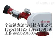 宁波市强盾自动跟踪定位消防水炮ZDMS 0.8/30S/55