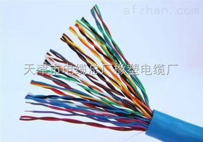 铠装通信电缆HYA53-60*2*0.4多少钱