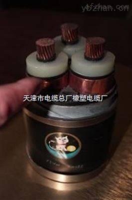 MYJV22-6/10KV3*70煤矿用高压铠装电力电缆外径是多少