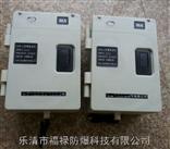 HDB-2HDB-2防爆电话站