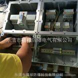 BXD-T 双电源带防爆动力配电柜