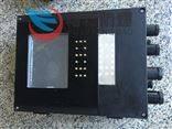 BXM8050-6/25K100BXM8050-6/25K100防爆防腐照明配电箱