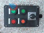 BZC8050-A2D2K1GBZC8050-A2D2K1G防爆防腐操作柱