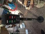 BZC8050-TBZC8050-T 立地式防爆防腐操作柱