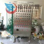 BXK/ZXF8044-D12K6防爆防腐控制箱