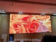 深圳酒店会议室小间距高清LED显示屏厂家报价工程价格