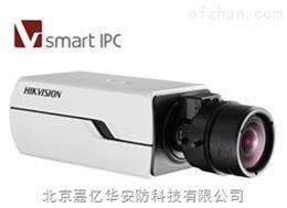DS-2CD4065F-(A)(P)海康威视600万像素枪型网络摄像机
