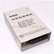 12V360W 七彩同步控制器电源