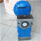NMRW150NMRW150中研紫光蜗轮蜗杆减速机