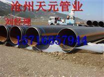 输水用3pe直缝防腐钢管