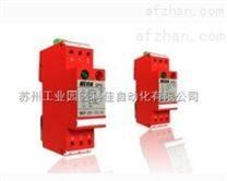 交流电源防雷器性能