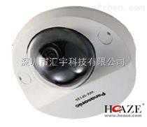 深圳市松下網絡攝像機總代理WV-SF132H