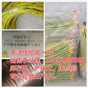 ZR-BVR黄绿双色徐州云龙避雷接地线