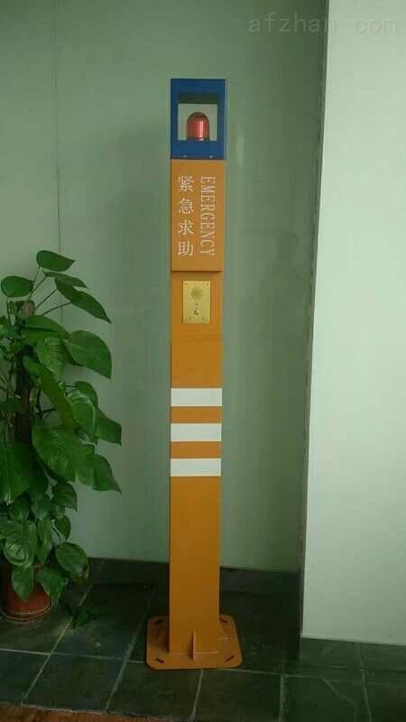 甘肃平安城市公园紧急呼叫求救系统