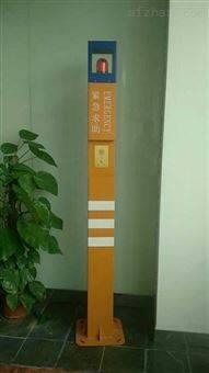 甘肅平安城市公園緊急呼叫求救系統