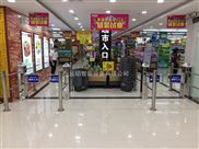 商场超市自动应门 订制语音播报感应门厂家