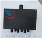 FJX-S-20/4防水防尘防腐接线箱