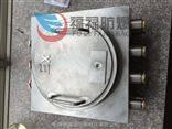 BJX8050不锈钢防爆模块接线箱