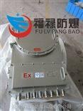 BJX8050 IIC级不锈钢防爆防腐接线箱