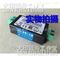 電話降噪器/交換機噪音隔離器
