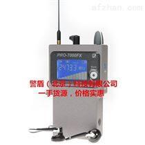 手持无线信号切听器探测仪