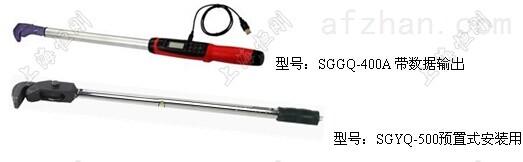 供应手动钢筋连接扭力扳手/钢筋扭矩扳手
