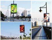 防水p5高亮路灯杆LED广告显示屏一块多少钱