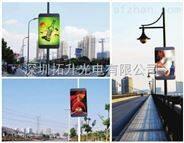智能交通LED多媒体广告灯杆显示屏品牌厂家