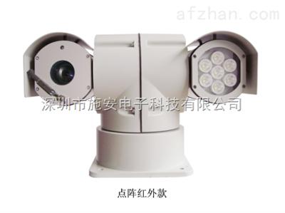 SA-D3200W-IP4G远程车载高速云台摄像机