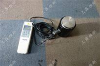 50吨圆柱形传感器 圆柱型外置式测力传感 器