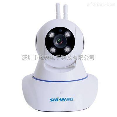 SA-D1130A130万像素无线智能云台摄像机