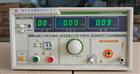 5KV便携式耐压测试仪
