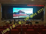 惠州户外高清LED显示屏价格