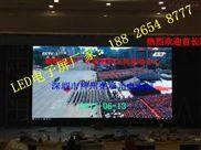 深圳大型LED显示屏厂家Z新价格