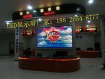 高端会议系统LED显示屏供应厂家