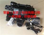 台湾DN-Super日夜两用远程侦查取证设备WIFI版