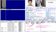 二代证二维码视频对讲门禁管理系统