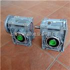 NMRW050NMRW050,紫光涡轮减速机