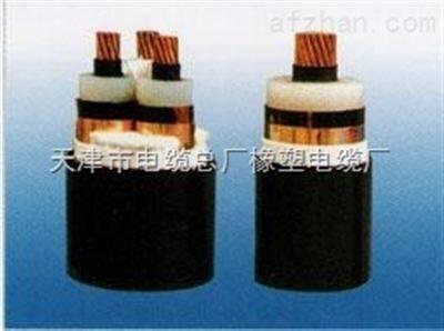 6/10KV-YJV高压电力电缆 YJV3*35交联电缆价格