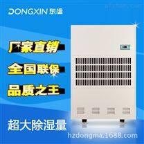 上海升温除湿机哪里有的卖?
