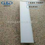 4*28W防水防尘荧光灯生产厂家