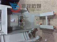 滚轮移动式带防护罩防爆检修箱(配电缆线)