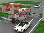 合肥停车场收费系统 合肥大厦酒店停车场收费系统