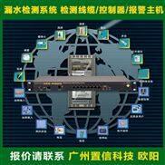 IMS-4000机房环境监控报警主机sensaphone ims4000传感器信号网络型主机系统