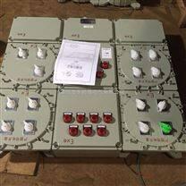 塑壳防爆断路器 工程塑料防爆腐防爆配电箱